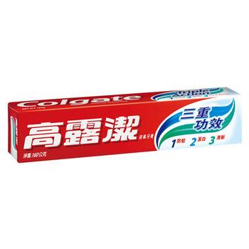高露潔三重功效牙膏160g*6支