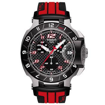 TISSOT T-Sport Race系列限量版賽車設計時尚腕錶-黑-50mm-T0484172720701