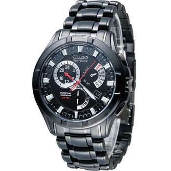 CITIZEN Eco-Drive 萬年曆雙時區腕錶 BL8097-52E