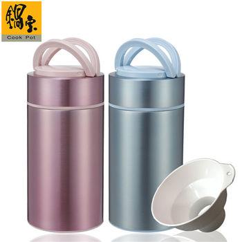 【鍋寶】超真空燜燒罐買一送一組(型) EO-SVP1150BPAB001