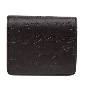 agnes b. 字母烙印質感全皮革短夾(黑色)