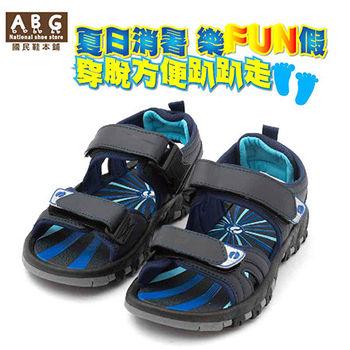 【ABG】藍色/黑色/桔色 多功能涼鞋 (HT308L )