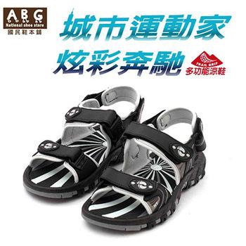 【HANG TEN】紅黑雙色多功能涼鞋 (HT309L )