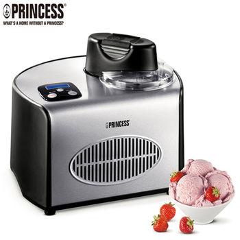 《PRINCESS荷蘭公主》超靜音數位全自動冰淇淋機282600