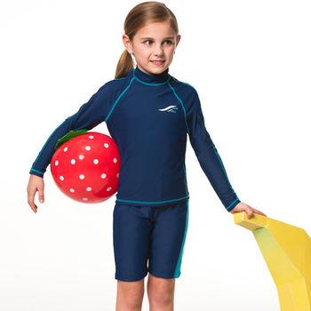 【SAIN SOU】兒童兩截式水母衣(男女適用)A80603-02