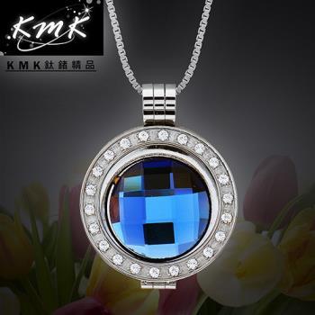 KMK鈦鍺精品【巴黎寶藍】百搭DIY個性-項鍊