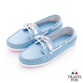 Travel Fox(女)粉粉的馬卡龍帆船鞋 - 淺藍