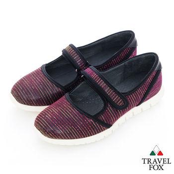 Travel Fox(女) 閃亮的時光 條紋織布優雅娃娃鞋- 閃紫