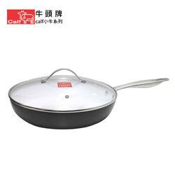 牛頭牌小牛陶瓷平鍋28cm