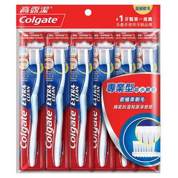 高露潔專業型小頭牙刷6入*3組