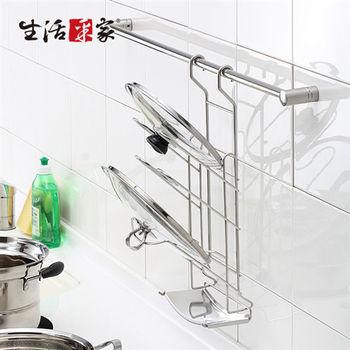 【生活采家】台灣製304不鏽鋼廚房掛式三層鍋蓋架(附集水盤)#27230