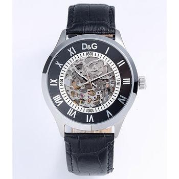 【D&G】 卓越品味鋼帶全景鏤空機械腕錶(銀色)