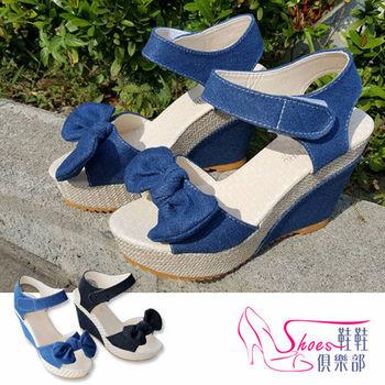 【ShoesClub】【118-2919】俏皮丹寧蝴蝶結厚底楔型涼鞋.2色 藍/黑