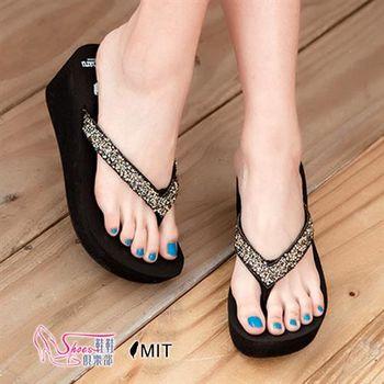【ShoesClub】【029-6349】台灣製MIT 優質鉚釘鑽綴飾 人字夾腳楔型厚底拖鞋.黑色