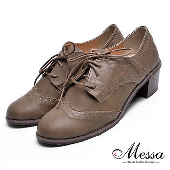 【Messa米莎專櫃女鞋】MIT簡約雕花內真皮牛津鞋-棕色