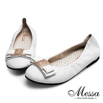 【Messa米莎專櫃女鞋】MIT金屬扣飾蝴蝶結內真皮娃娃鞋-白色