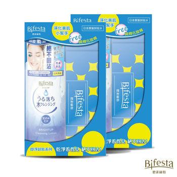 【Bifesta】碧菲絲特抗暗沉即淨卸妝水淨化組X2
