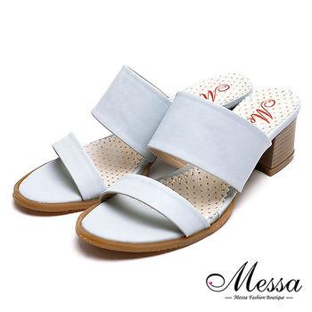【Messa米莎專櫃女鞋】MIT韓風簡約氣質雙帶高跟涼拖鞋-淺藍色