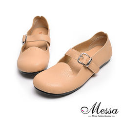 Messa米莎專櫃女鞋MIT舒適柔軟魔鬼氈釦帶內真皮圓頭包鞋-棕色