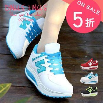 Dingle-N字運動鞋旅遊鞋韓版增高鞋塑身鞋*2色