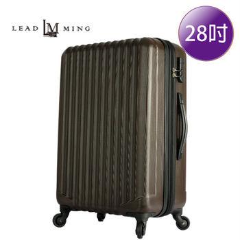 LEADMING-優雅線條防刮霧面 28吋旅遊行李箱-黑咖啡