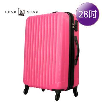 LEADMING-優雅線條防刮霧面 28吋旅遊行李箱-枚紅色