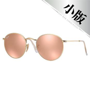 【Ray Ban 雷朋】RB3447-112/Z2-小版_名媛穿搭復古圓框款-水銀炫彩太陽眼鏡(水銀粉鏡#金框)