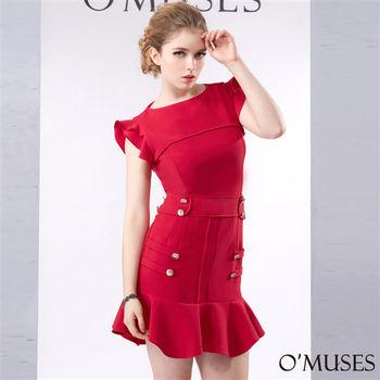 【OMUSES】歐美包臀宴會洋裝37-1250(S-XL)