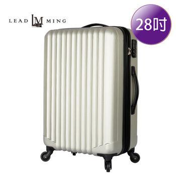 LEADMING-優雅線條防刮霧面 28吋旅遊行李箱-香檳金