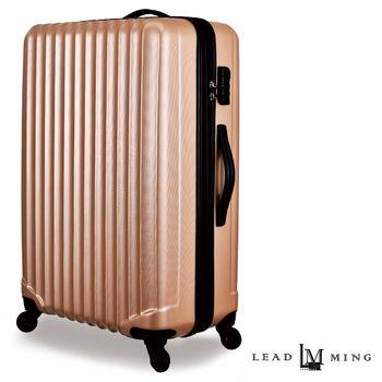 LEADMING-優雅線條防刮霧面 24吋旅遊行李箱-香檳金