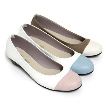 【Pretty】法式雙色圓頭低跟娃娃鞋-粉紅色、水藍色、米色