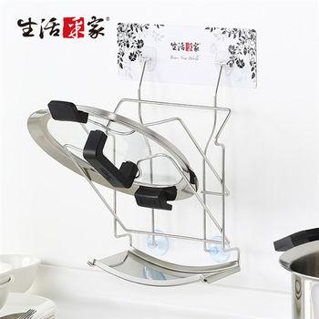 【生活采家】樂貼系列台灣製304不鏽鋼廚房用二層鍋蓋架#27231
