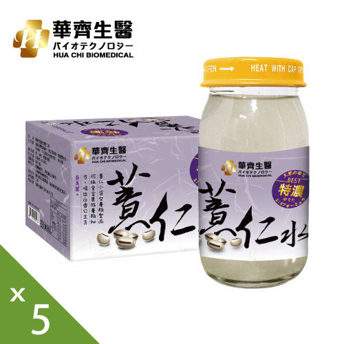【華齊生醫】特濃薏仁水5盒(60ml*6瓶/盒)