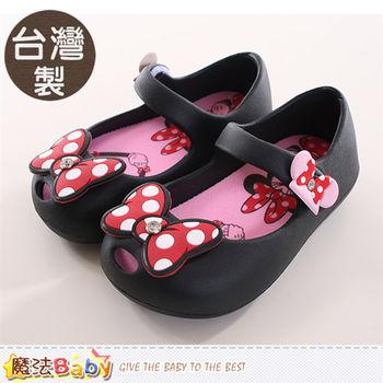 魔法Baby 女童鞋 迪士尼米妮正版輕便娃娃鞋~sh9848