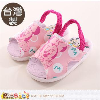 魔法Baby~寶寶涼鞋 台灣製專櫃款迪士尼米妮嗶嗶鞋 ~sh9845