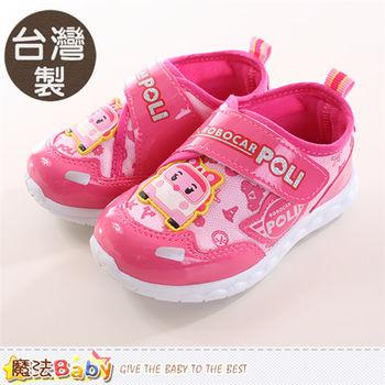 魔法Baby 女童鞋 台灣製POLI正版輕量運動鞋~sa61403