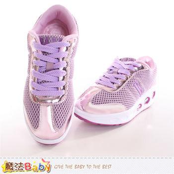 魔法Baby 成人女款國際名牌ELLE氣墊健走塑身鞋~sb2115