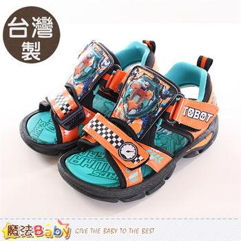 魔法Baby 男童涼鞋 台灣製機器戰士正版閃燈運動涼鞋~sa66002