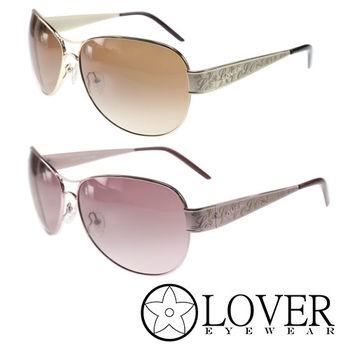 【Lover】精品優雅圓框金屬太陽眼鏡(9316)