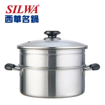 《西華Silwa》26cm典藏兩用蒸煮鍋(#304)