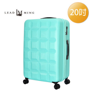 LEADMING-甜蜜蜜20吋輕彩框旅行箱-蒂芬妮藍