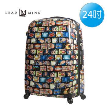 LEADMING-卡通版圖案授權亮面 24吋旅遊行李箱-原子小金剛