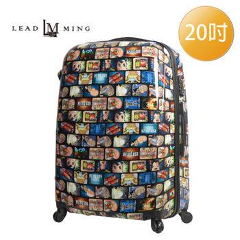 LEADMING-卡通版圖案授權亮面 20吋旅遊行李箱-原子小金剛