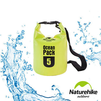 Naturehike  500D戶外超輕量防水袋 收納袋 漂流袋5L 亮綠