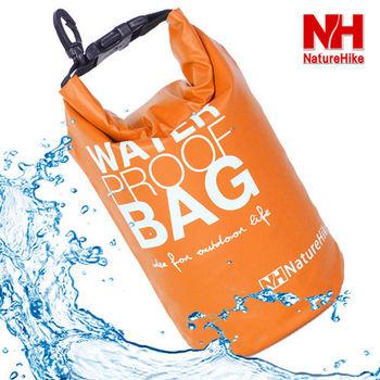 Naturehike 戶外超輕防水袋 防水包2L(熱情橘)