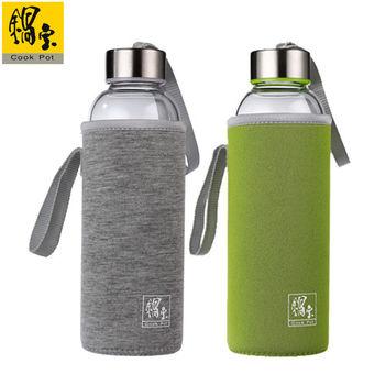 【鍋寶】玻璃水瓶2入組(灰+綠) EO-GS0570GGS0570GE