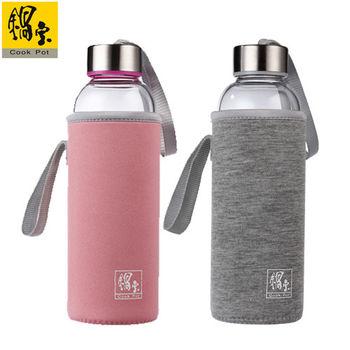 【鍋寶】玻璃水瓶2入組(粉+灰) EO-GS0570PGS0570GE