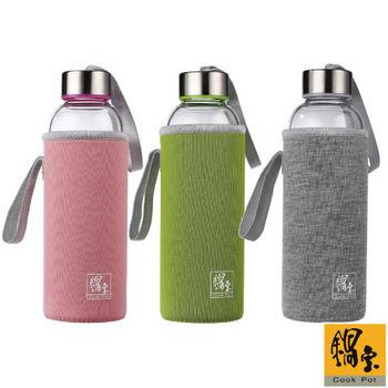【鍋寶】玻璃水瓶全系列3入組 EO-GS0570PGGE