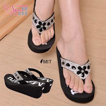 【ShoesClub】【029-6340】台灣製MIT 璀璨亮麗 厚底楔型夾腳拖鞋.黑色