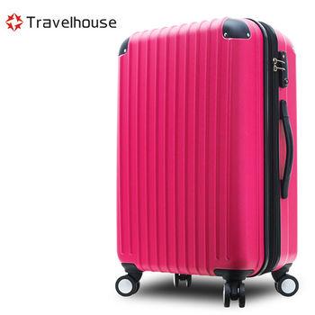 【Travelhouse】典雅風尚 24吋ABS防刮可加大行李箱(桃紅)